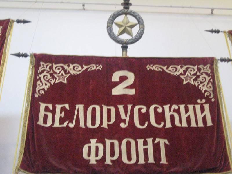 biac582oruski