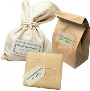 Бумажный пакет для хранения трав