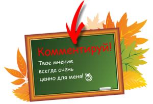 doska-2